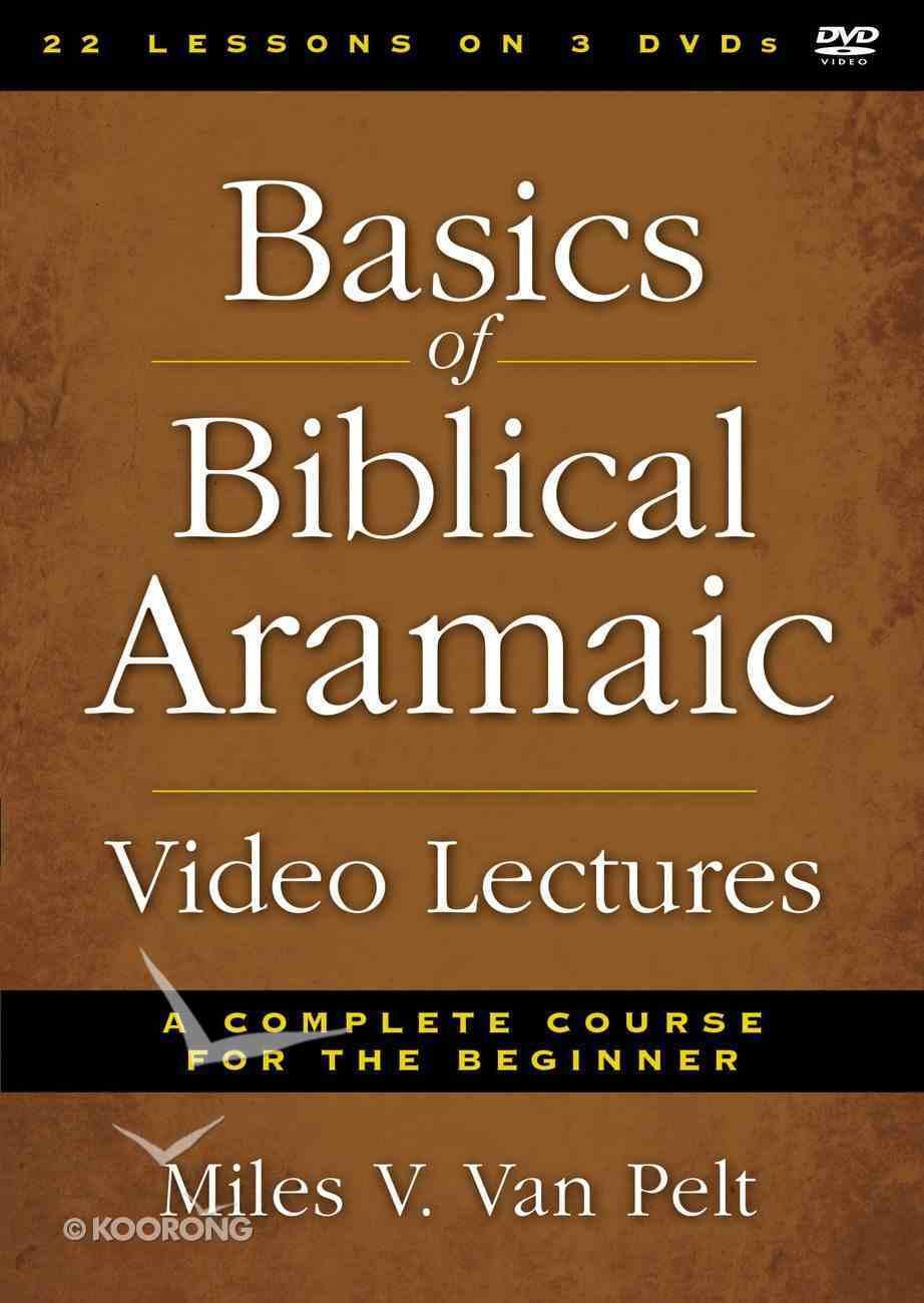 Basics of Biblical Aramaic Video Lectures (Zondervan Academic Course Dvd Study Series) DVD