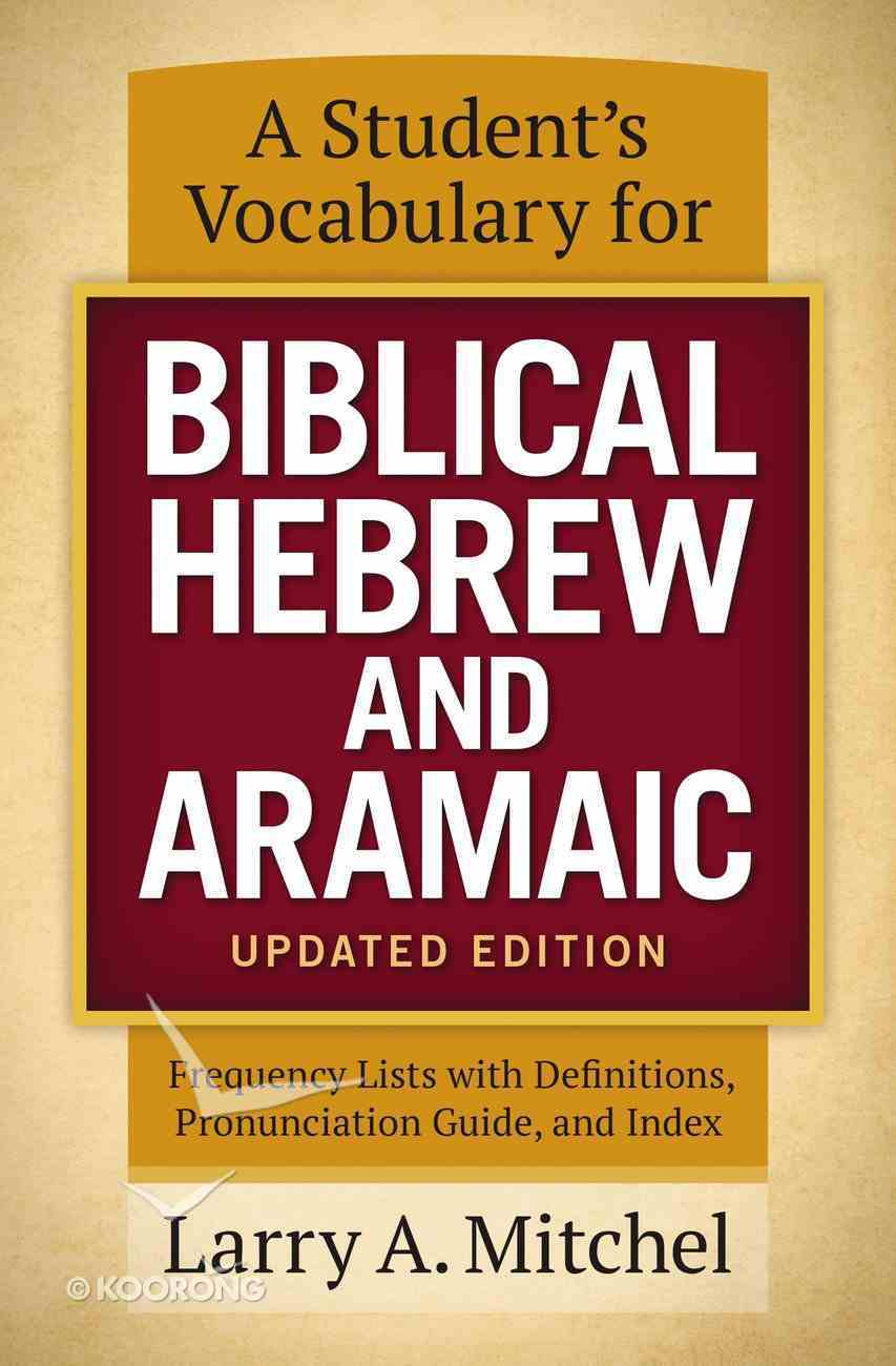 A Student's Vocabulary For Biblical Hebrew and Aramaic Paperback