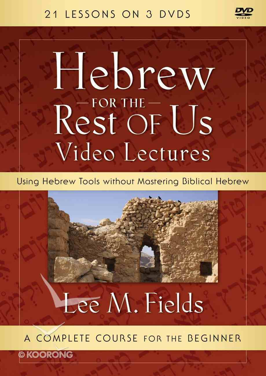 Hebrew For the Rest of Us Video Lectures DVD