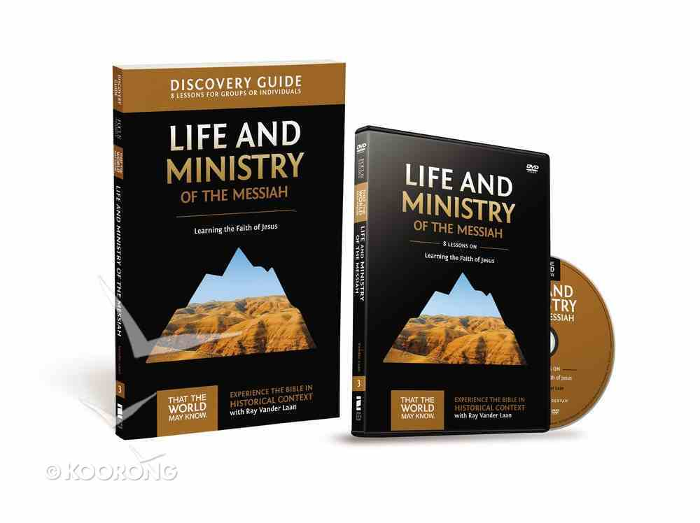 Life and Ministry of the Messiah (Discovery Guide With DVD) (#03 in That The World May Know Series) Pack