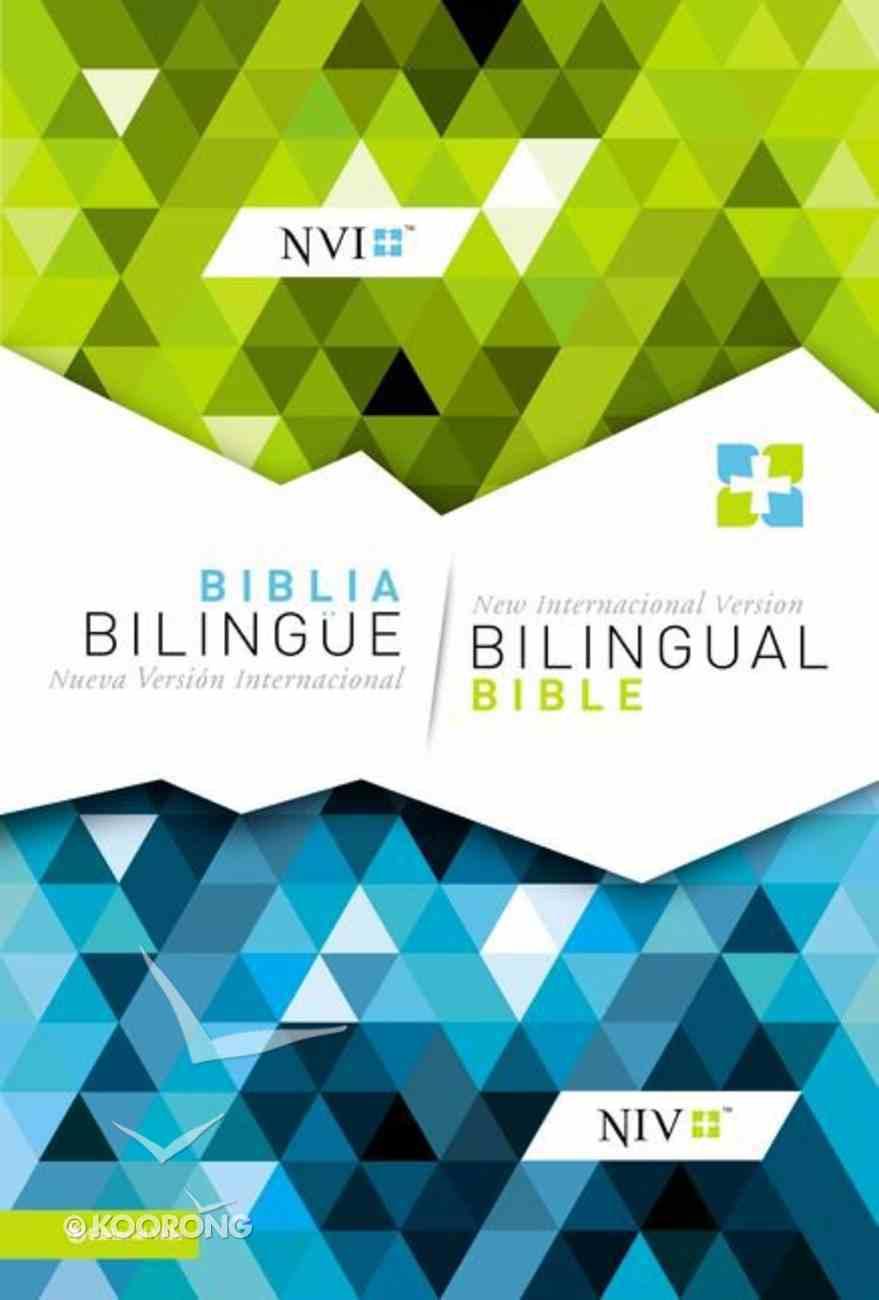 Nvi/Niv Biblia Bilingue Nueva Edicion Premium Imitation Leather
