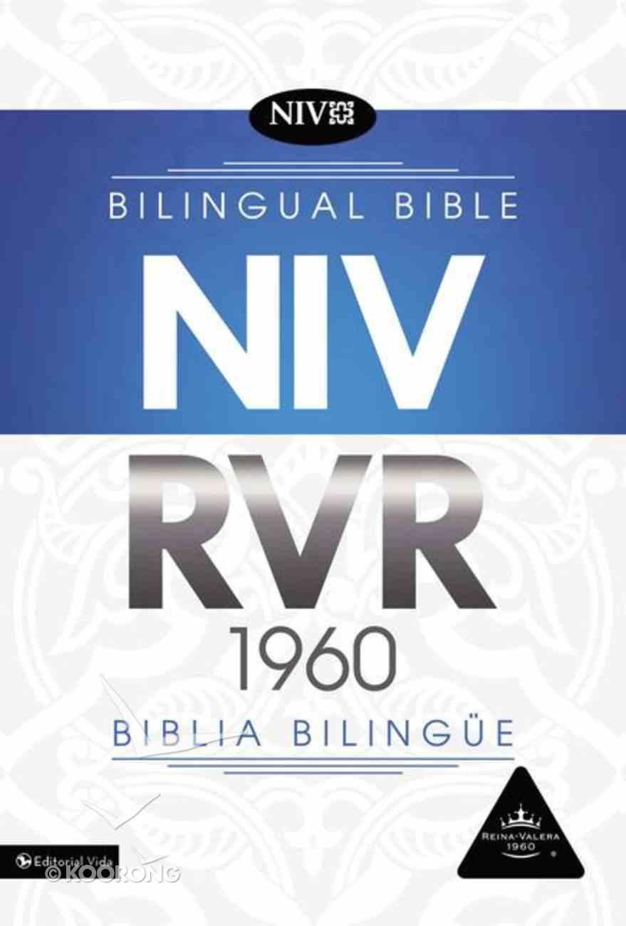 Rvr1960/Niv Biblia Bilingue (Bilingual Bible) Paperback