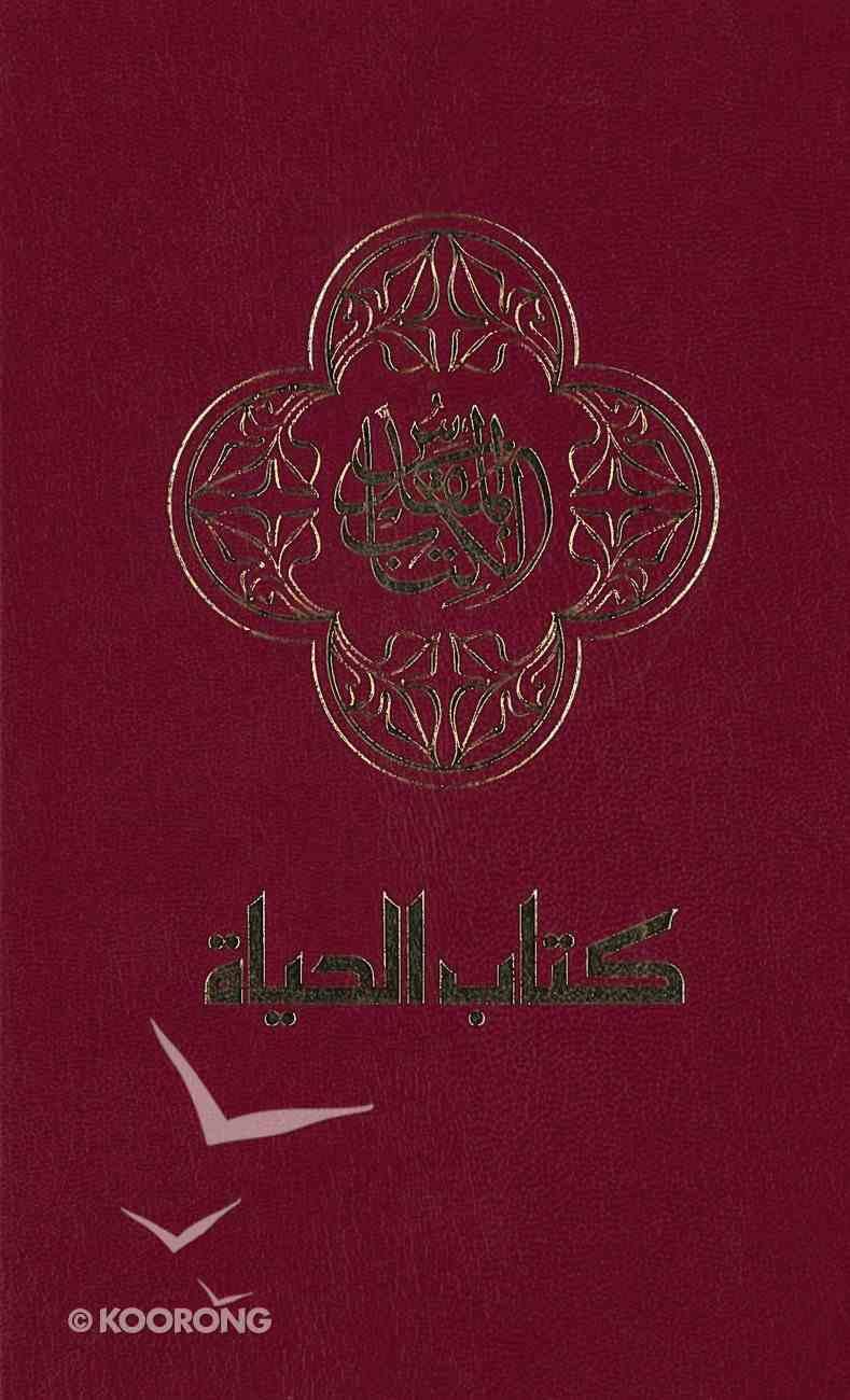 Nav Arabic Large Print Bible Burgundy (Black Letter Edition) Hardback