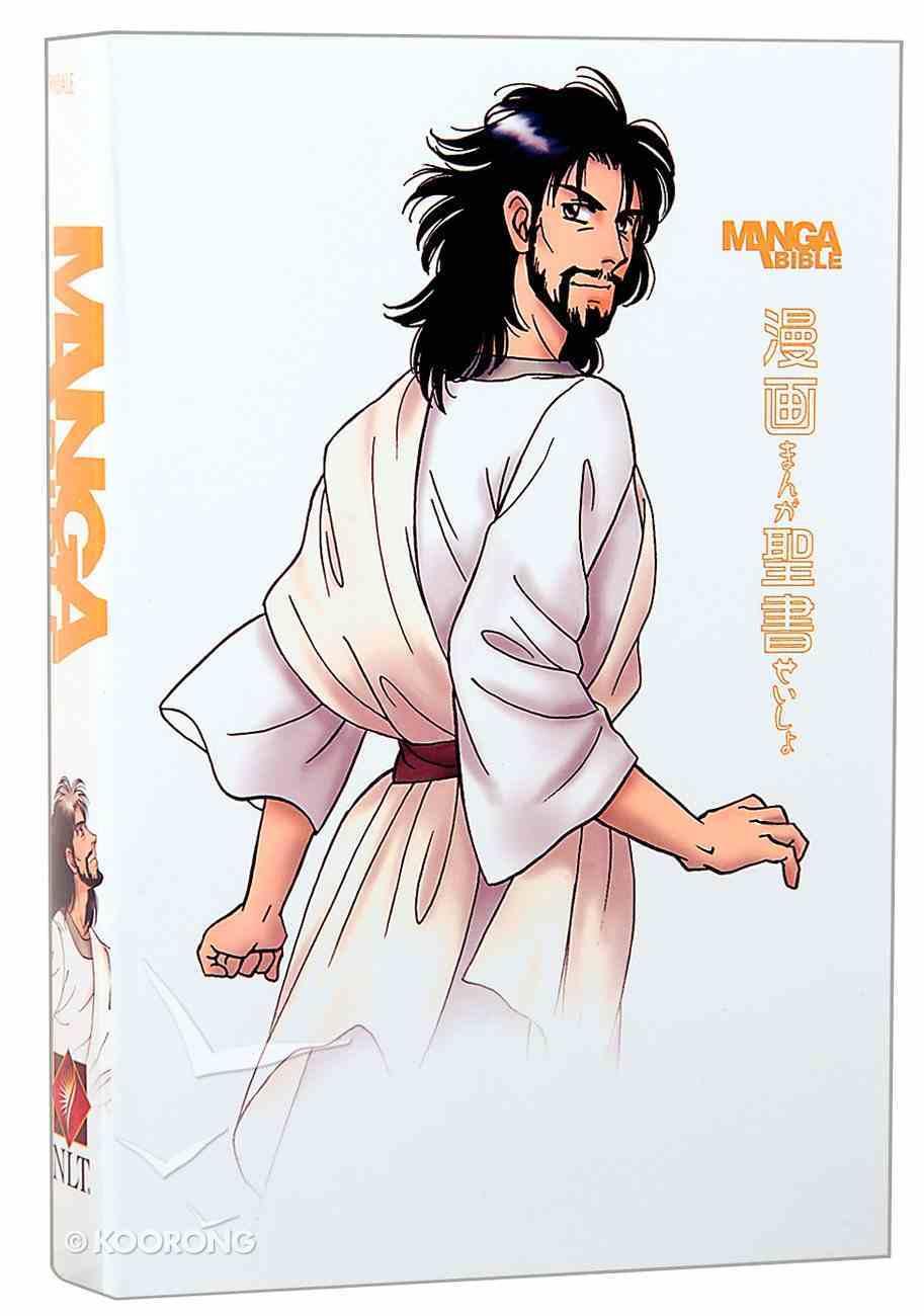 NLT Manga Bible (Black Letter Edition) Paperback