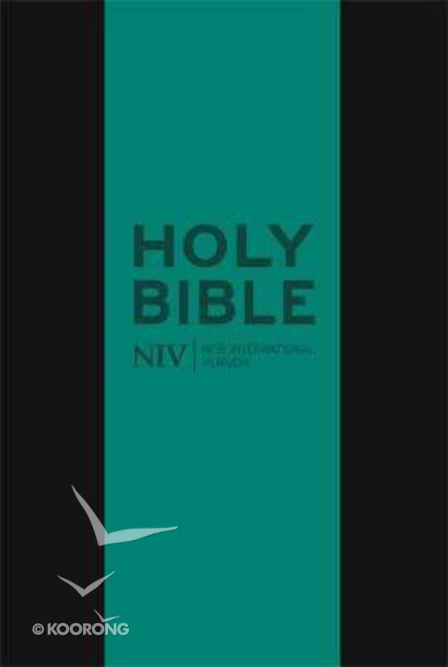 NIV Tiny Bonded Leather With Zip Closure Bible Bonded Leather