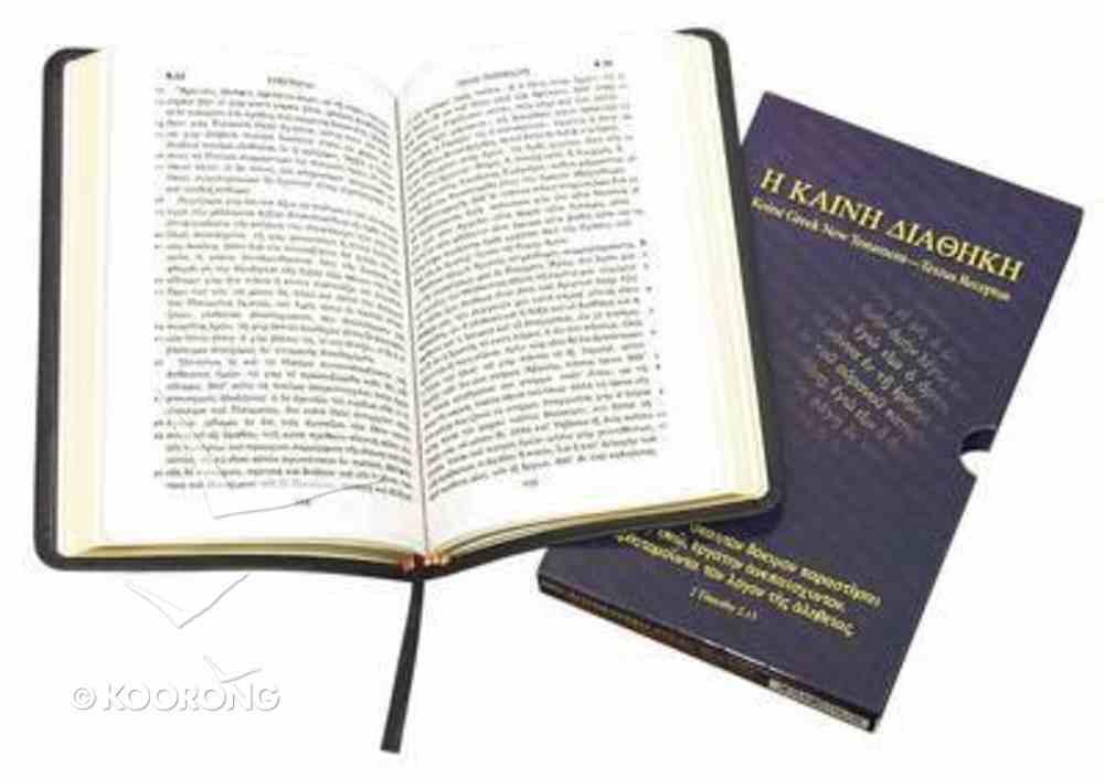 Koine Greek New Testament Orignial Biblical Language (Black Letter Edition) Genuine Leather