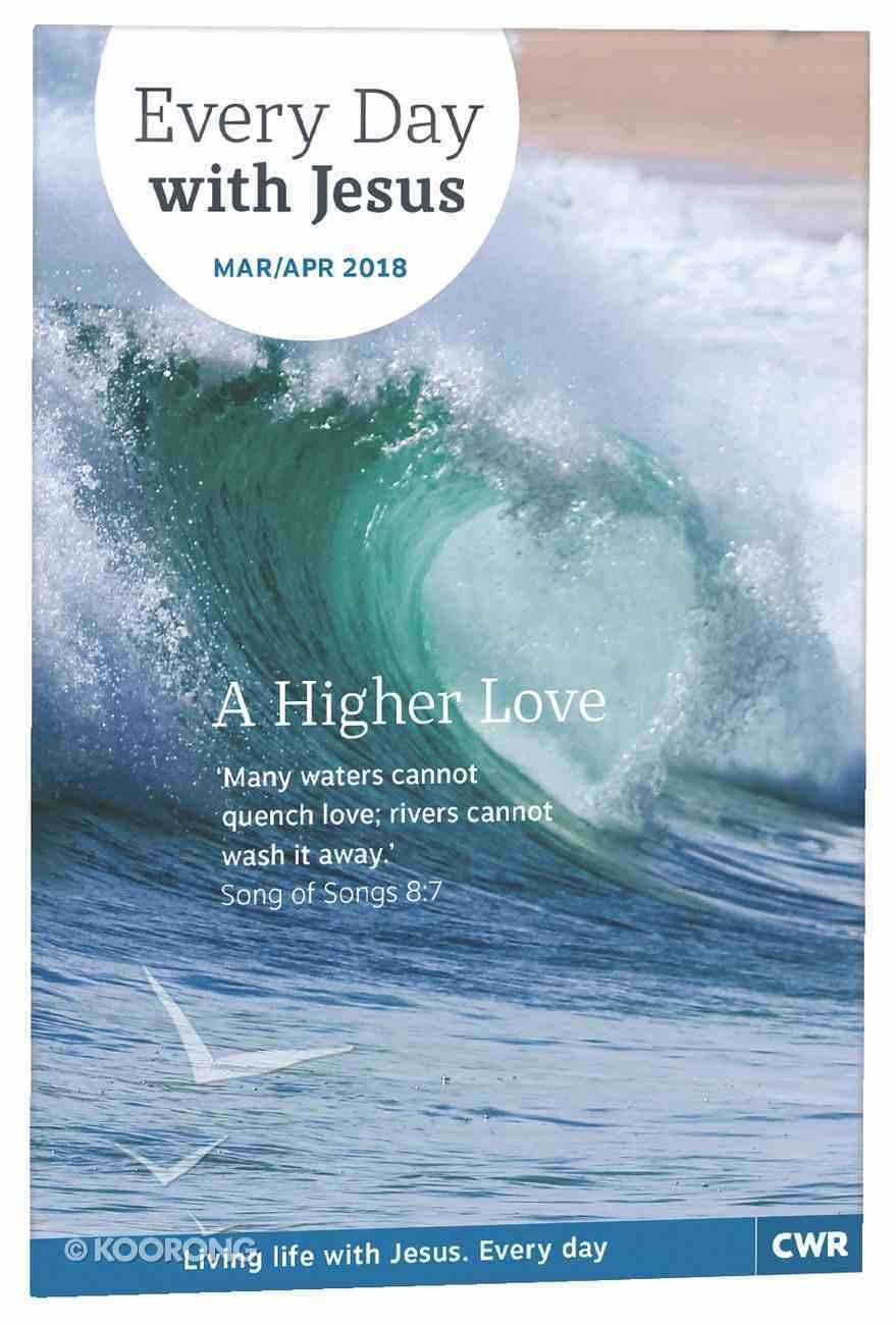 EDWJ: Std 2018 #02: Mar-Apr Magazine