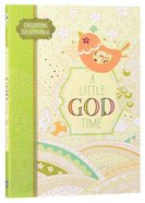 Adult Colouring Book: Little God Time Colouring Devotional,A image