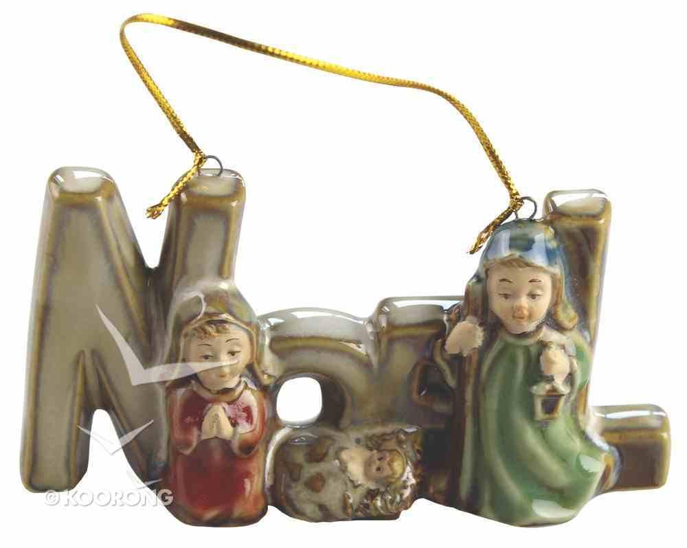Porcelain Holy Family Tree Ornament Colour Glazed: Noel Homeware
