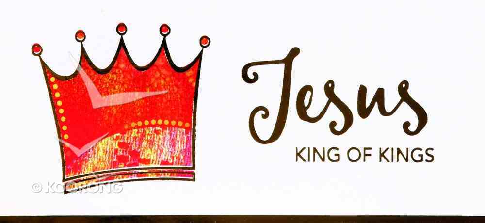 Christmas Boxed Cards Crown, Jesus King of Kings Box