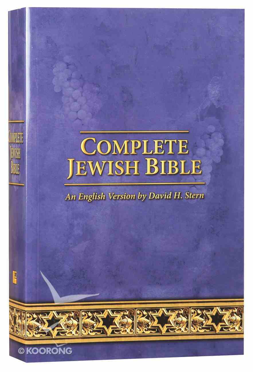 Complete Jewish Bible Paperback