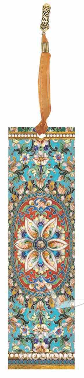 Bookmark Illuminated: Scroll of Esther Stationery