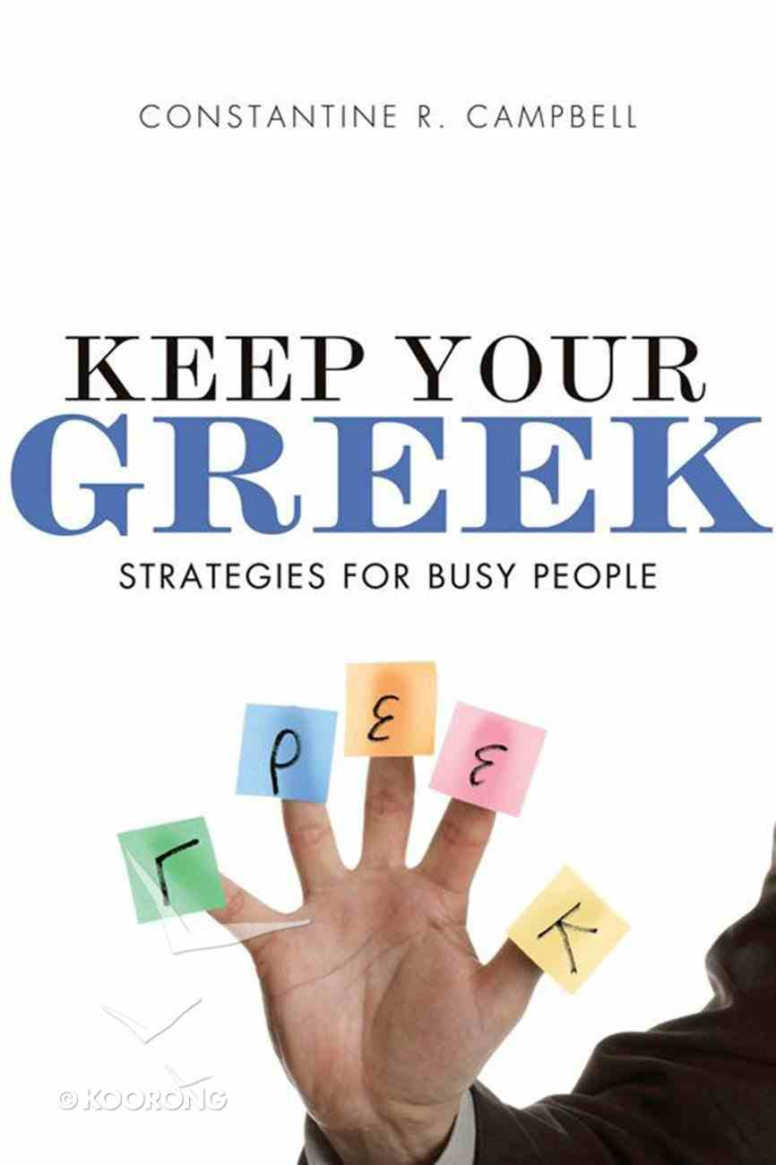 Keep Your Greek: Strategies For Busy People eBook