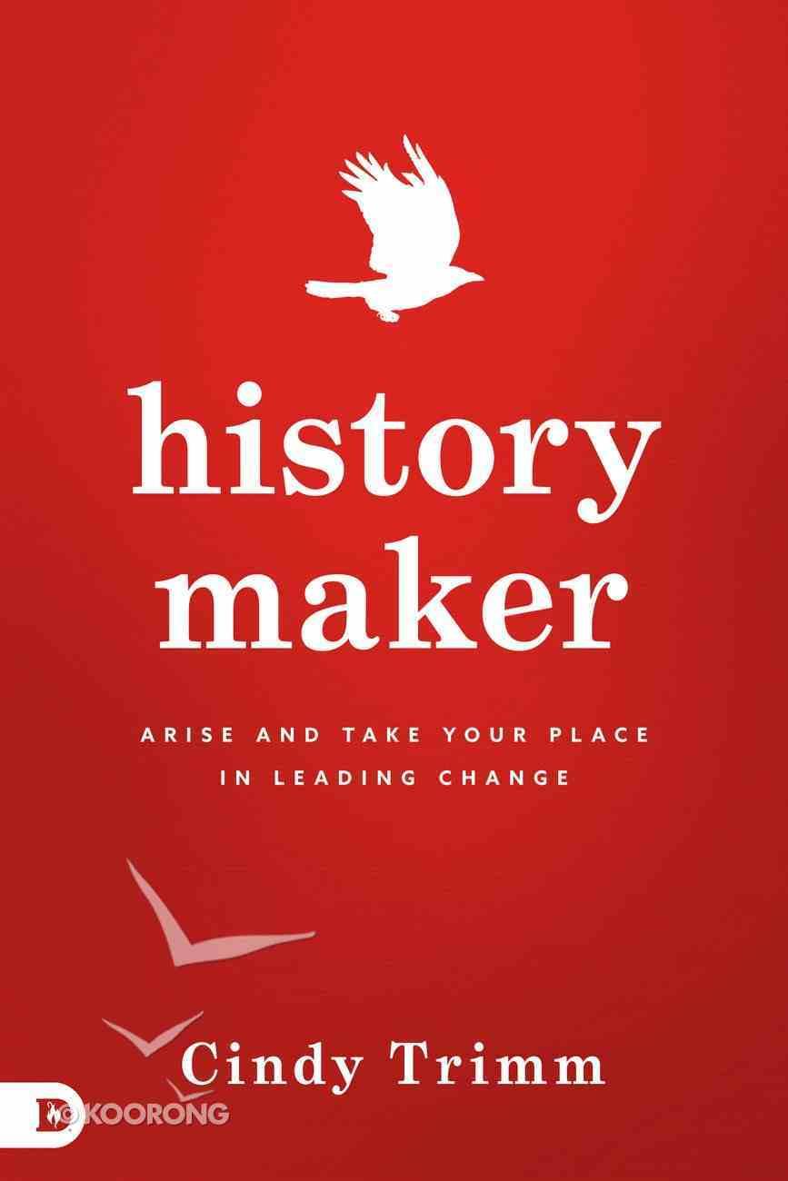 History Maker eBook