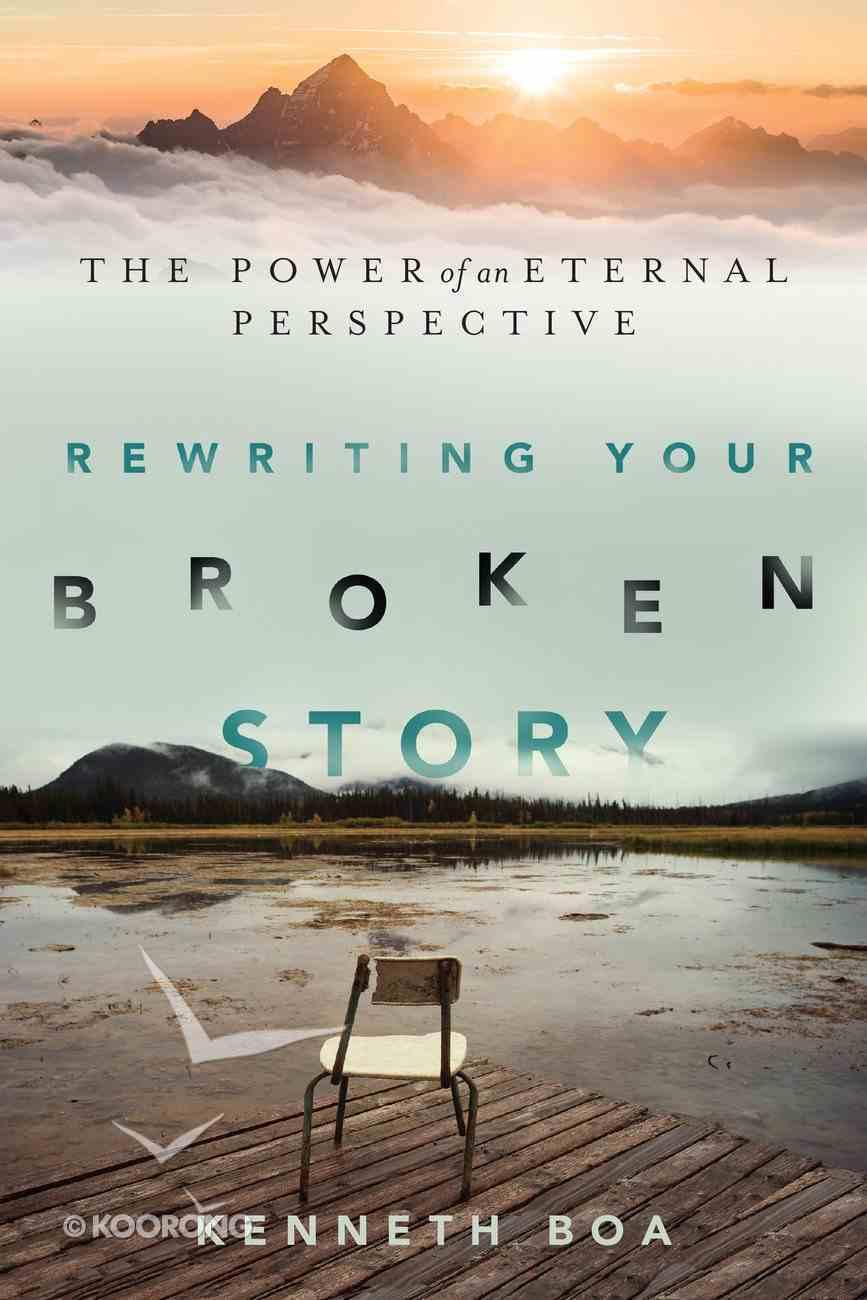 Rewriting Your Broken Story eBook