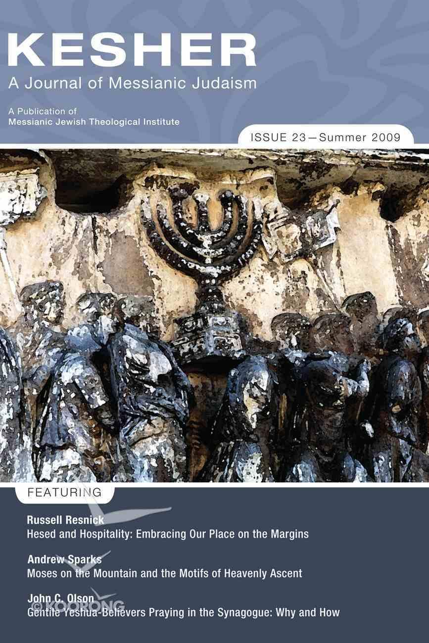 Kesher: A Journal of Messianic Judaism eBook
