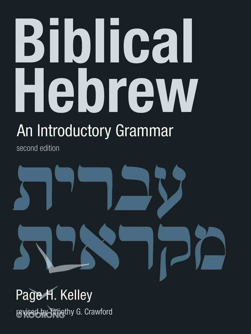 Biblical Hebrew: An Introductory Grammar Paperback
