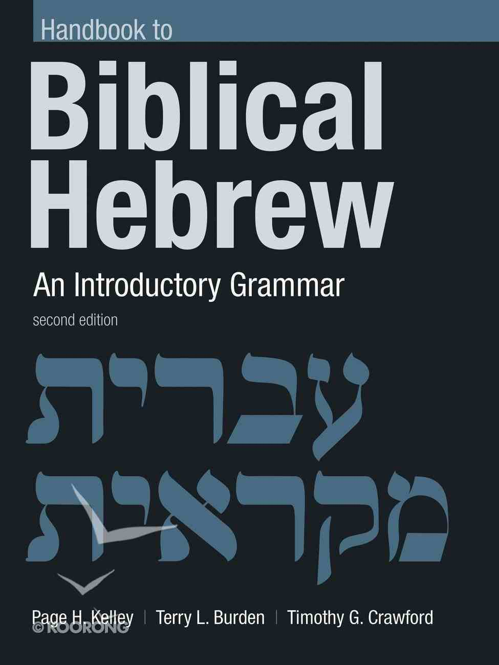 Handbook to Biblical Hebrew: An Introductory Grammar (2nd Edition) Paperback