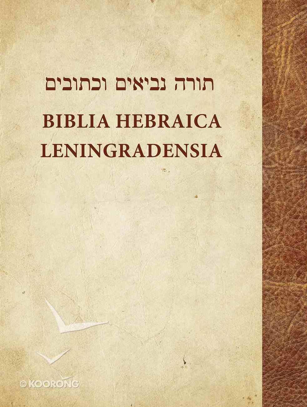 Biblia Hebraica Leningradensia Paperback