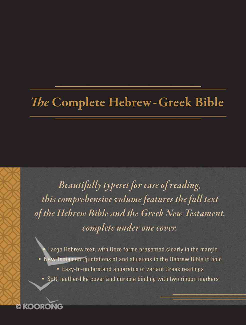 The Complete Hebrew-Greek Bible Imitation Leather