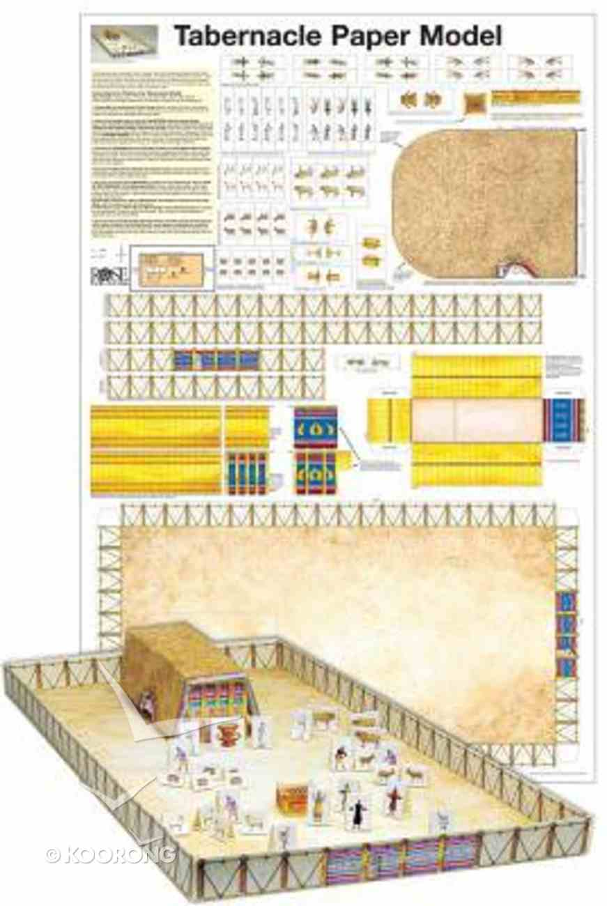 Wall Chart: Tabernacle Paper Model (Laminated) Chart/card
