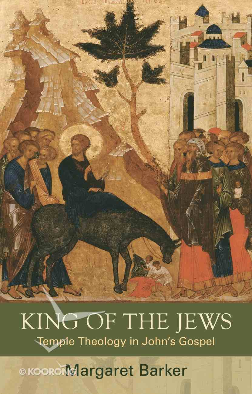 King of the Jews Paperback