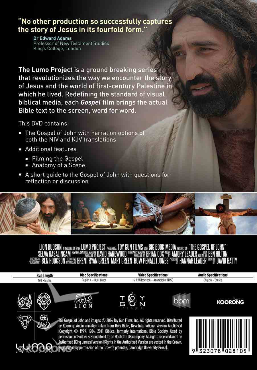 The Gospel of John (The Lumo Project Series) DVD