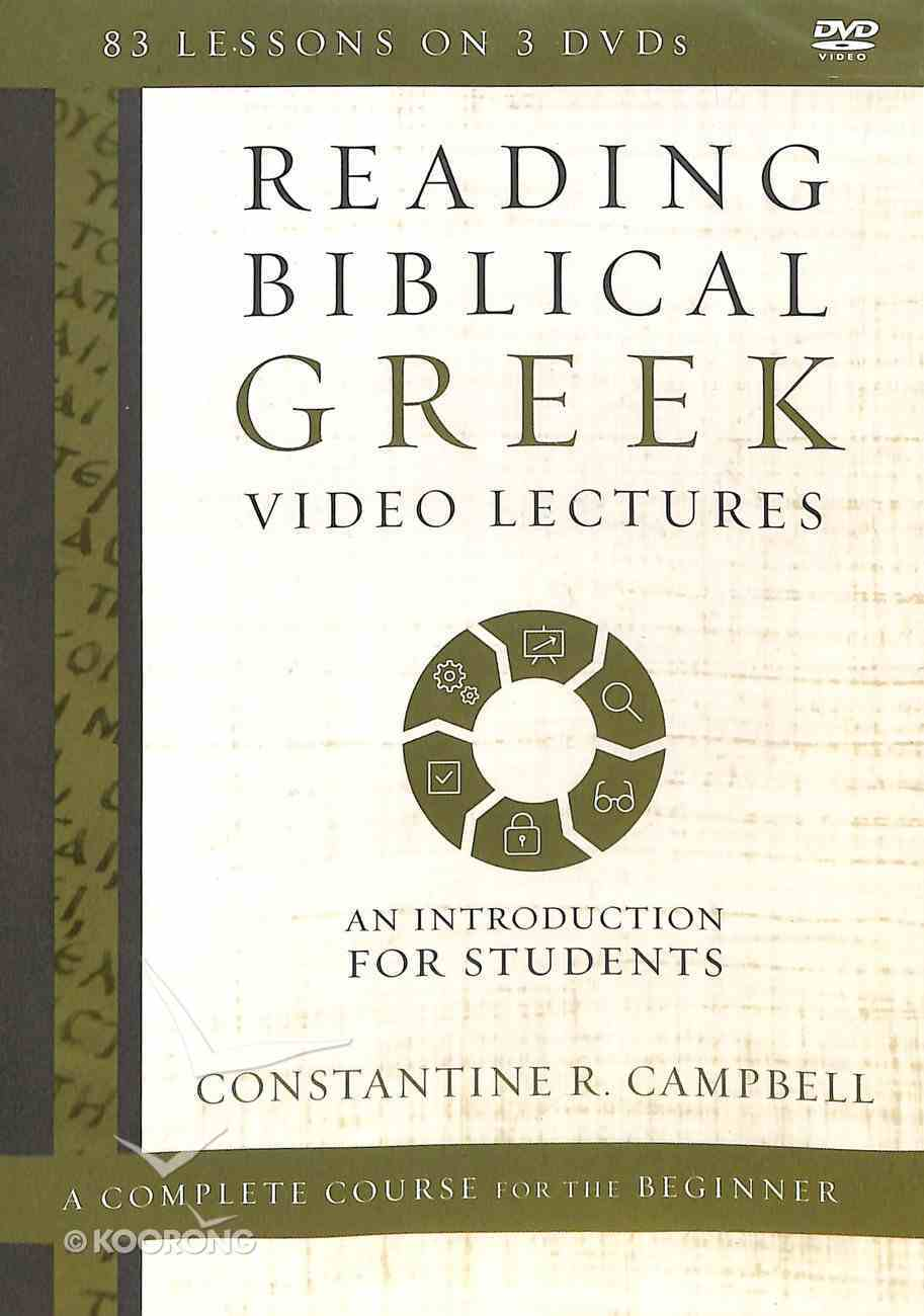 Reading Biblical Greek Video Lectures: An Introduction For Students (Zondervan Academic Course Dvd Study Series) DVD