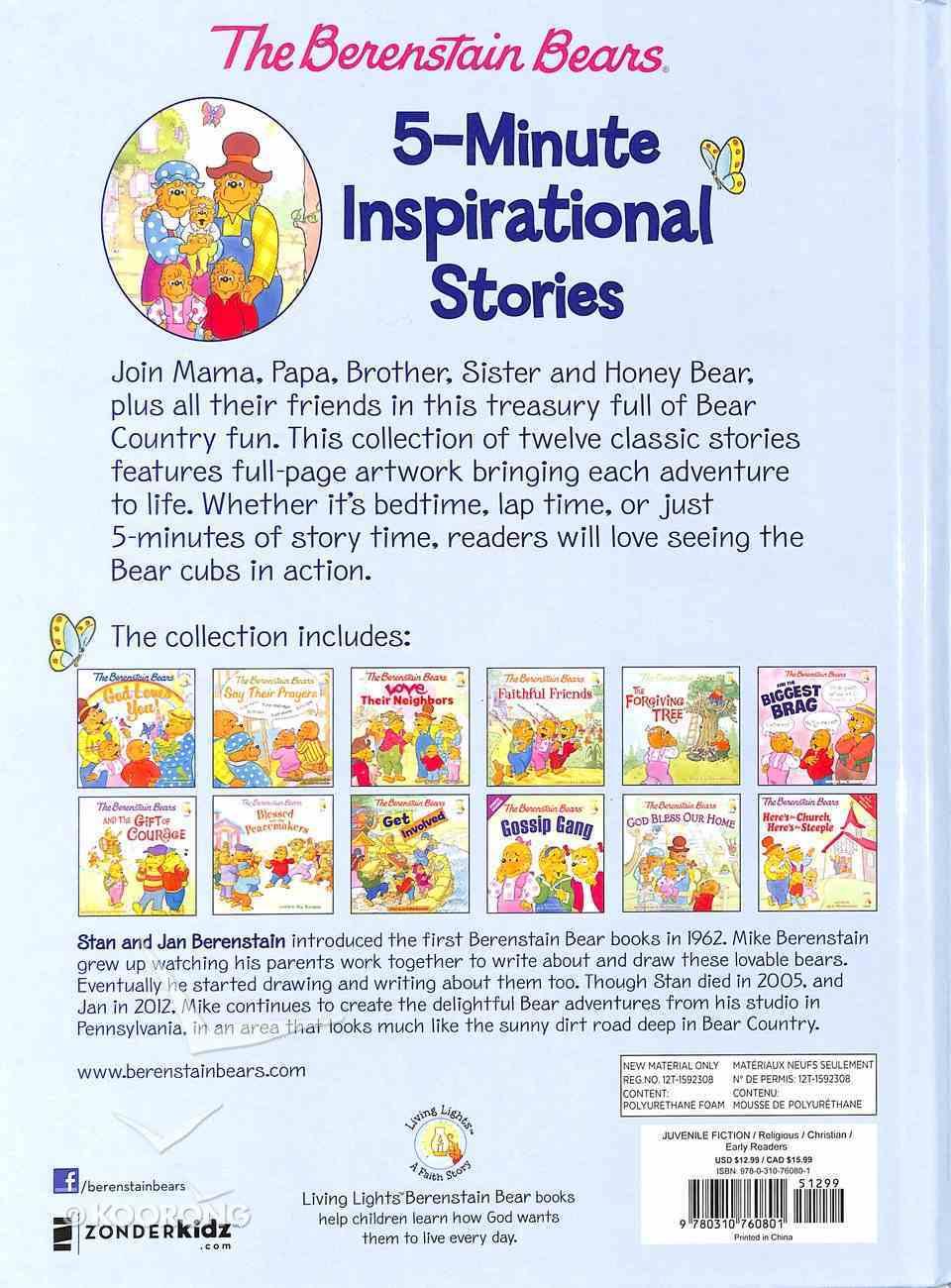 5-Minute Inspirational Stories (The Berenstain Bears Series) Hardback