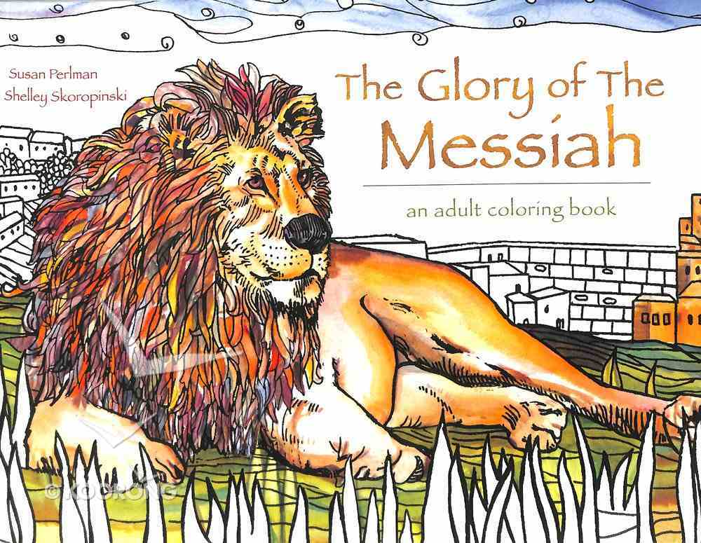 Acb: The Glory of the Messiah Paperback
