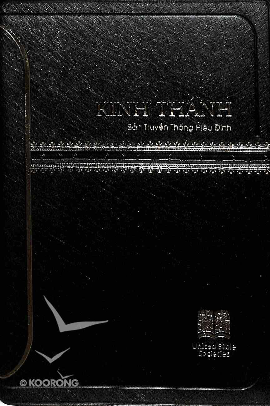 Kinh Thanh Translation (Viebrv) (Vietnamese Bible) Vinyl