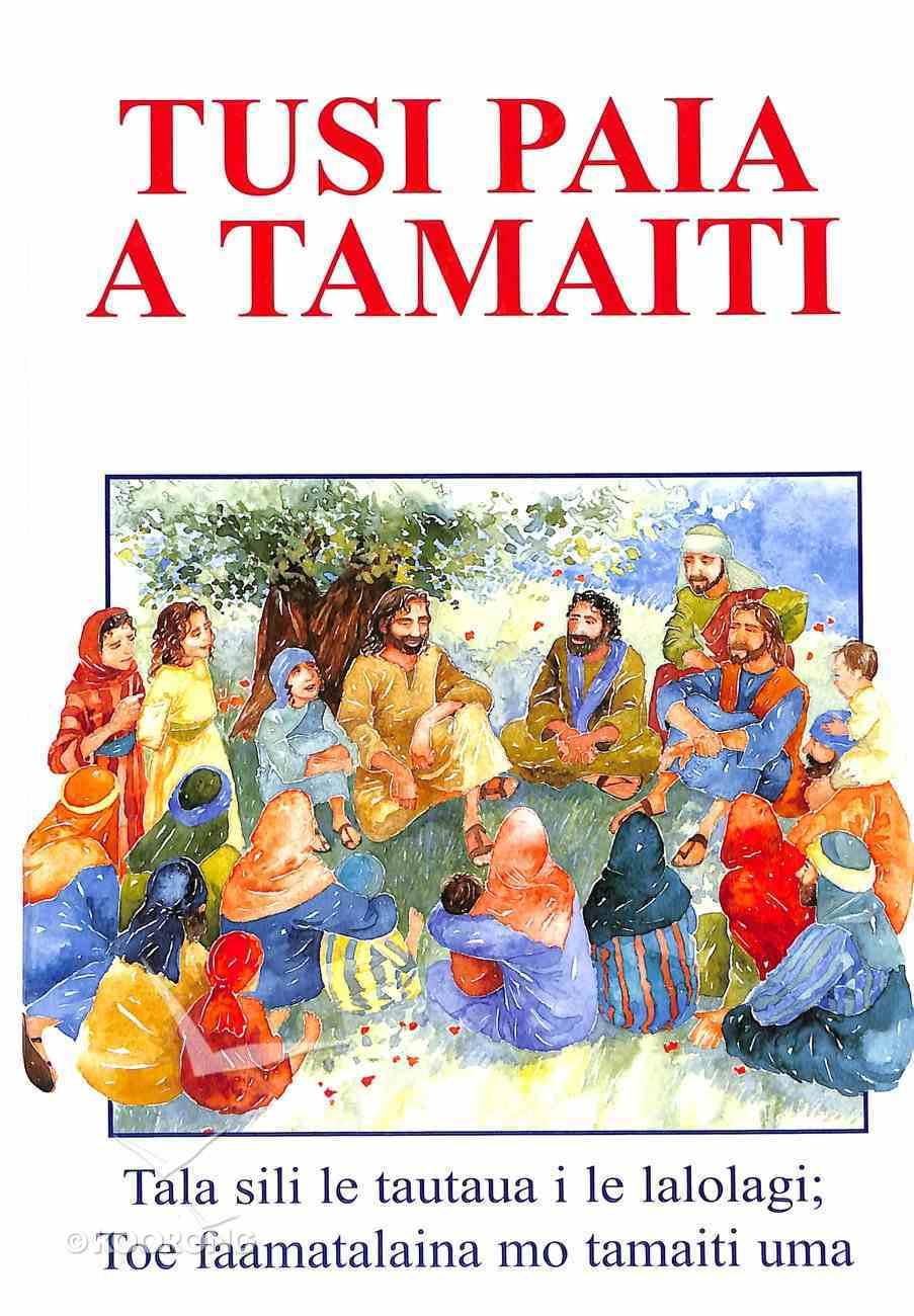 Samoan Childrens Bible Hardback