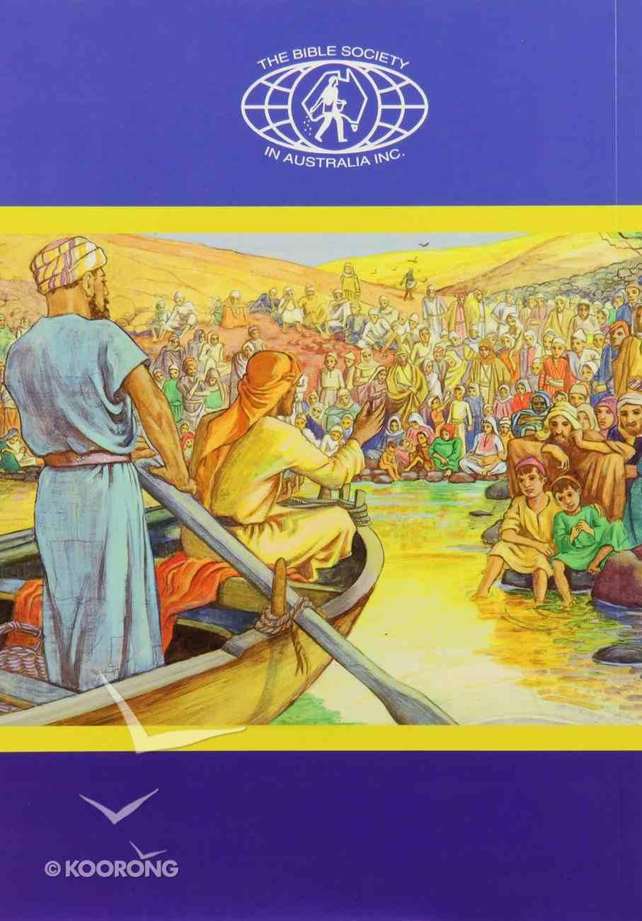 Wubuy Gospel of Matthew Paperback