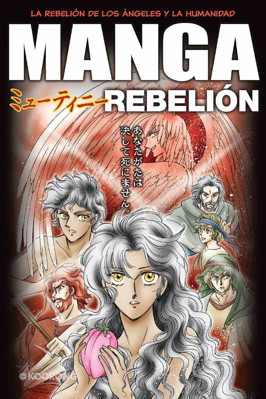 Rebelion (Manga Mutiny) Paperback