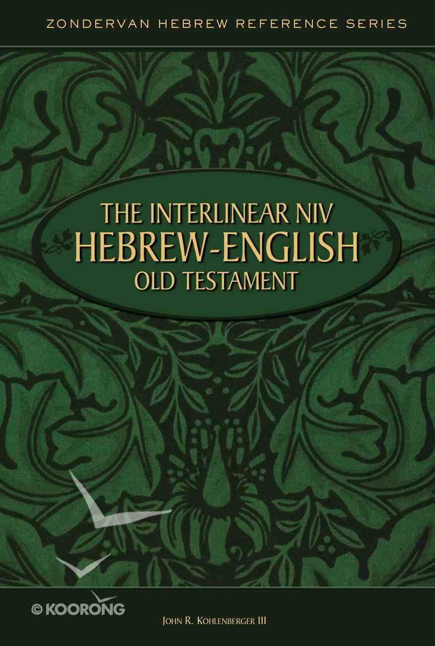 Interlinear Niv-Hebrew-English Old Testament Hardback