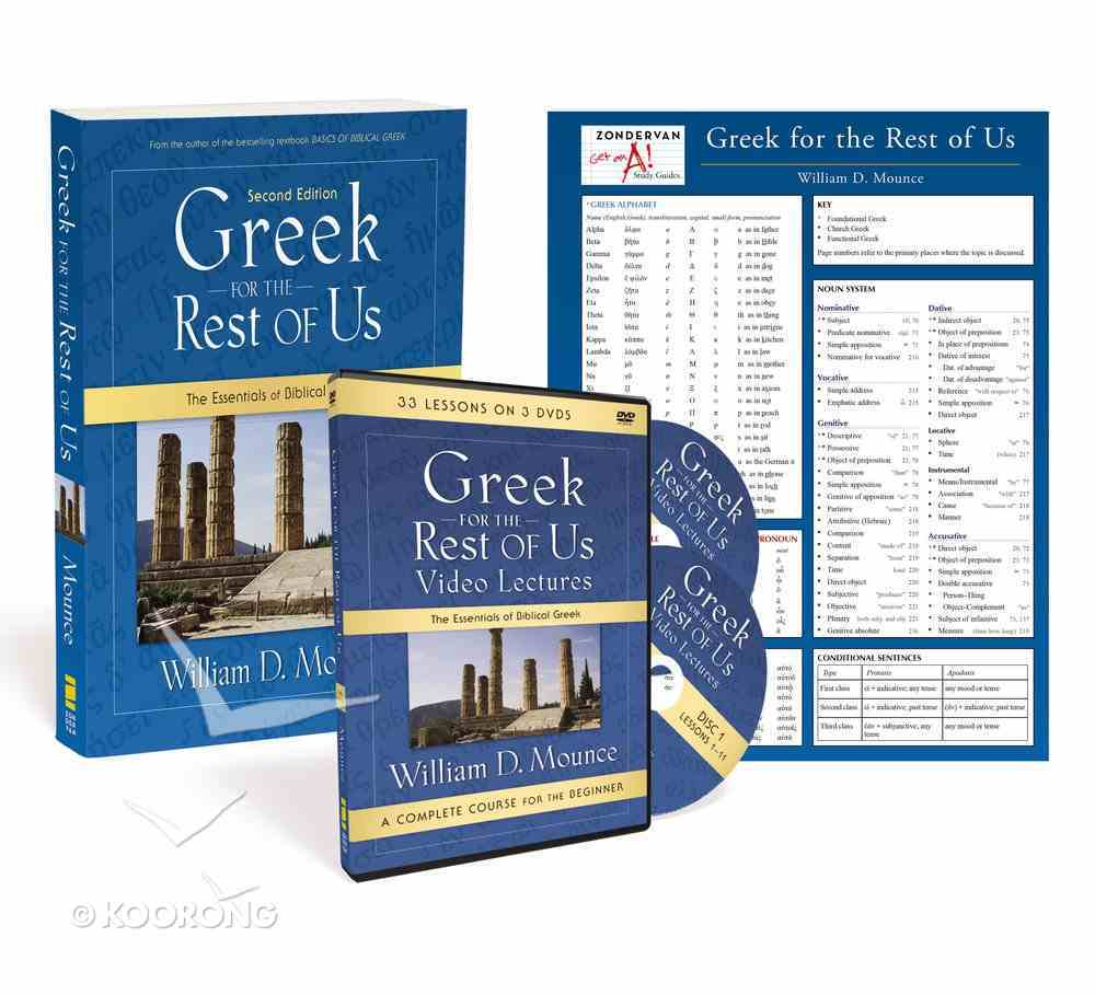 Greek For the Rest of Us Pack: The Essentials of Biblical Greek Pack