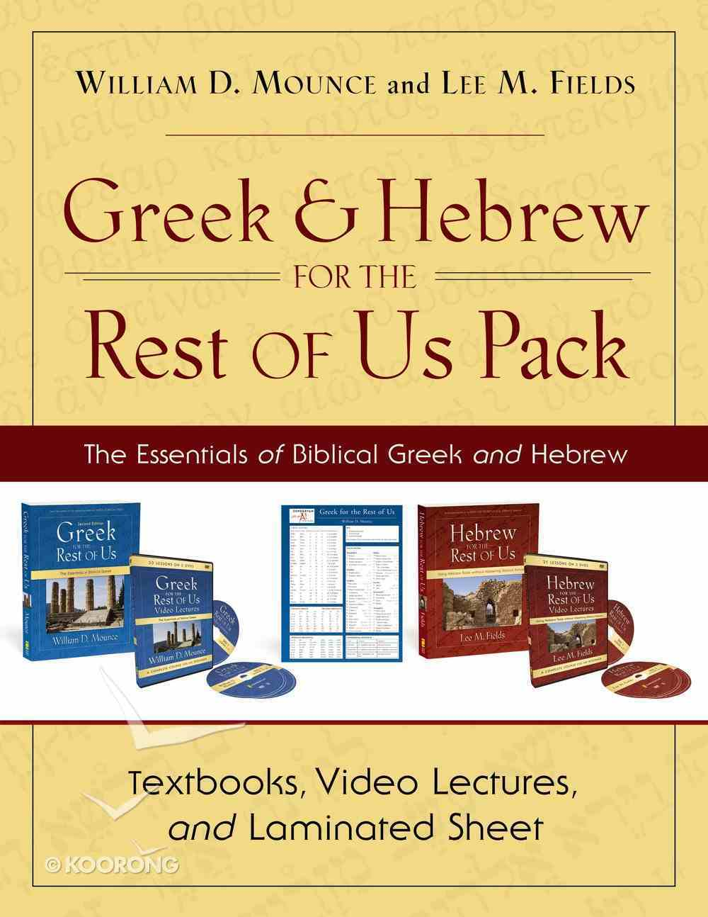 Greek and Hebrew For the Rest of Us: The Essentials of Biblical Greek and Hebrew (Pack) Pack