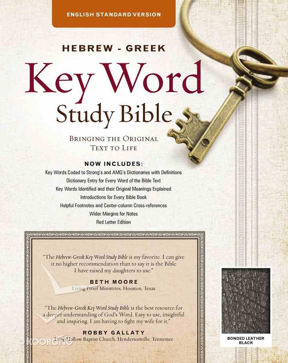The ESV Hebrew-Greek Key Word Study Bible (Black) Bonded Leather