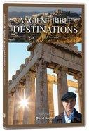 Ancient Bible Destinations of Greece DVD