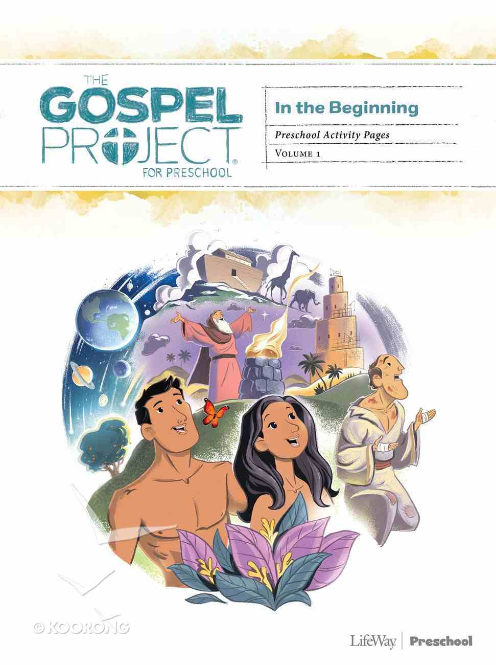 In the Beginning (Preschool Activity Pages) (#01 in The Gospel Project For Kids Series) Paperback