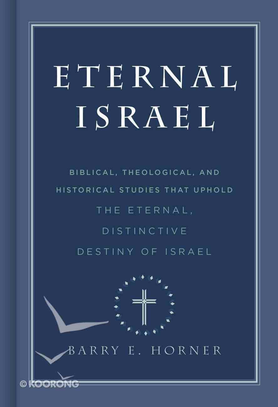 Eternal Israel Hardback