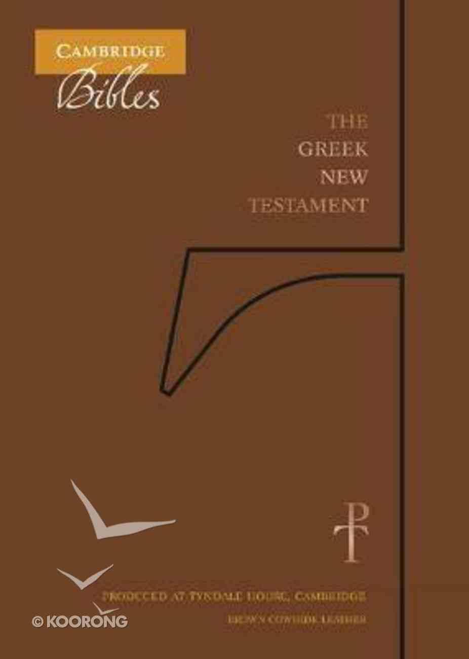 Greek New Testament Brown Imitation Leather