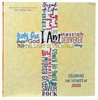 Adult Coloring Book: I Am - Coloring The Names Of Jesus (Majestic Expressions) image