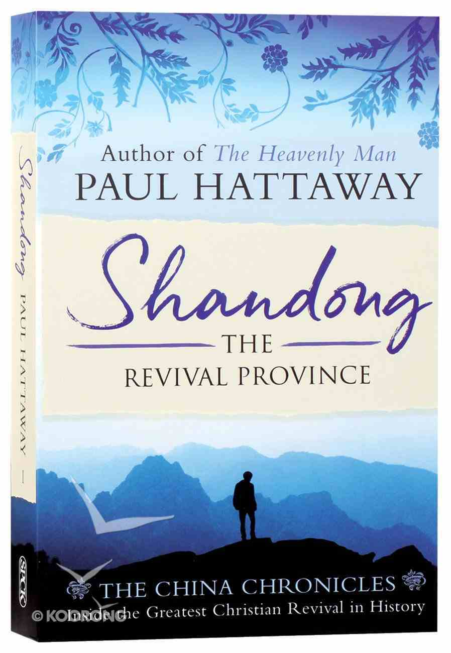 Shandong: The Revival Province (#01 in China Chronicles Series) Paperback