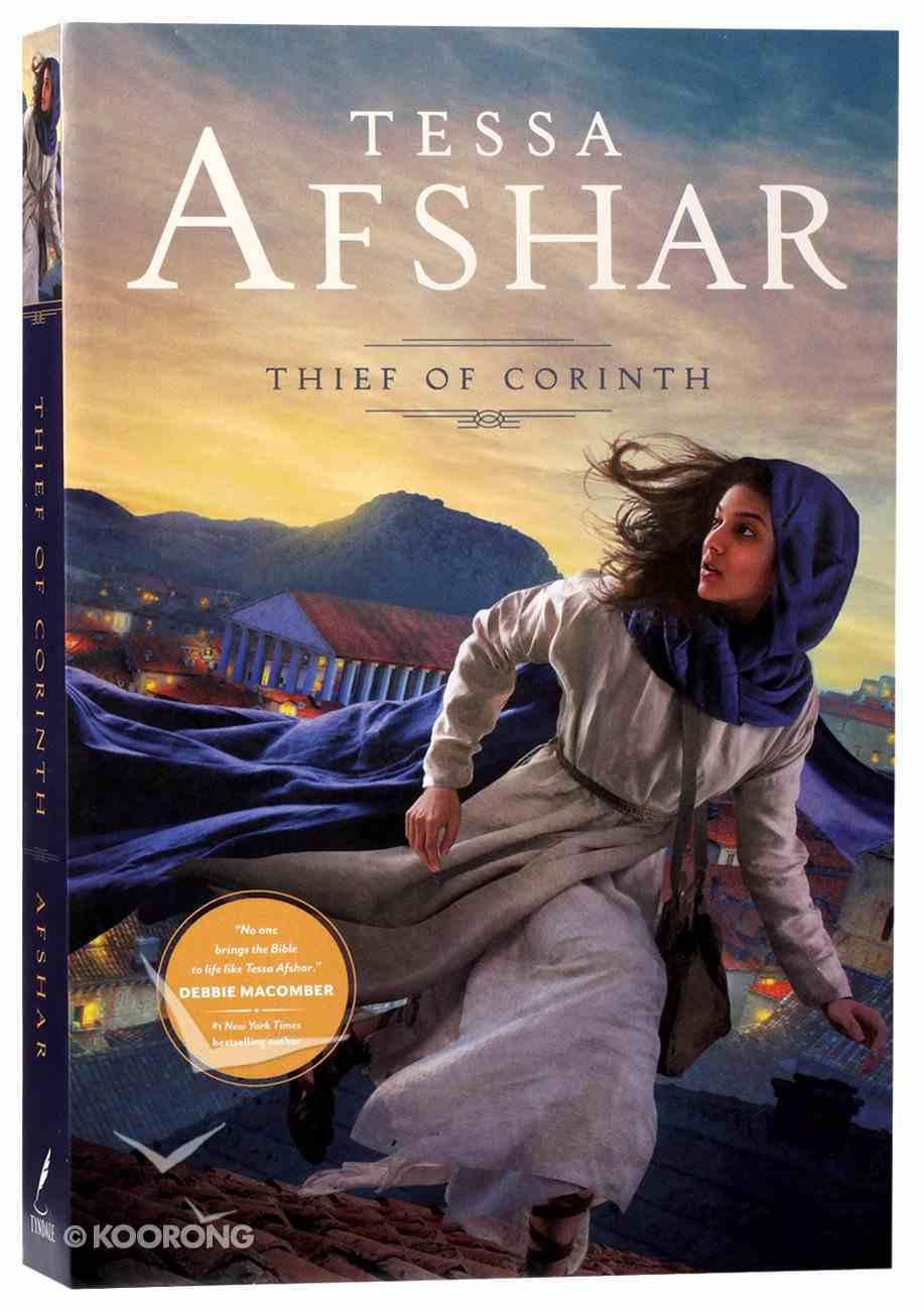 Thief of Corinth Paperback