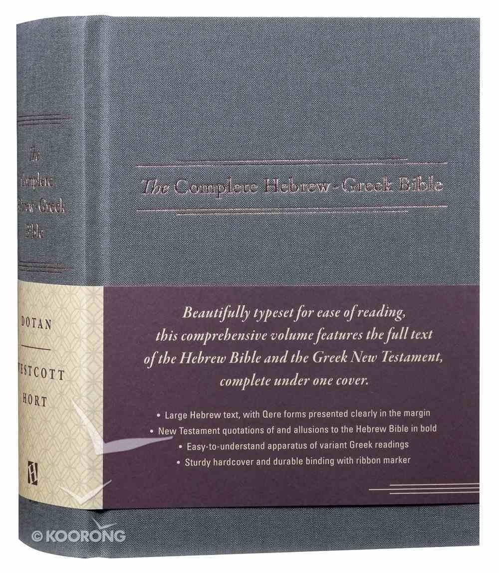 The Complete Hebrew-Greek Bible Hardback