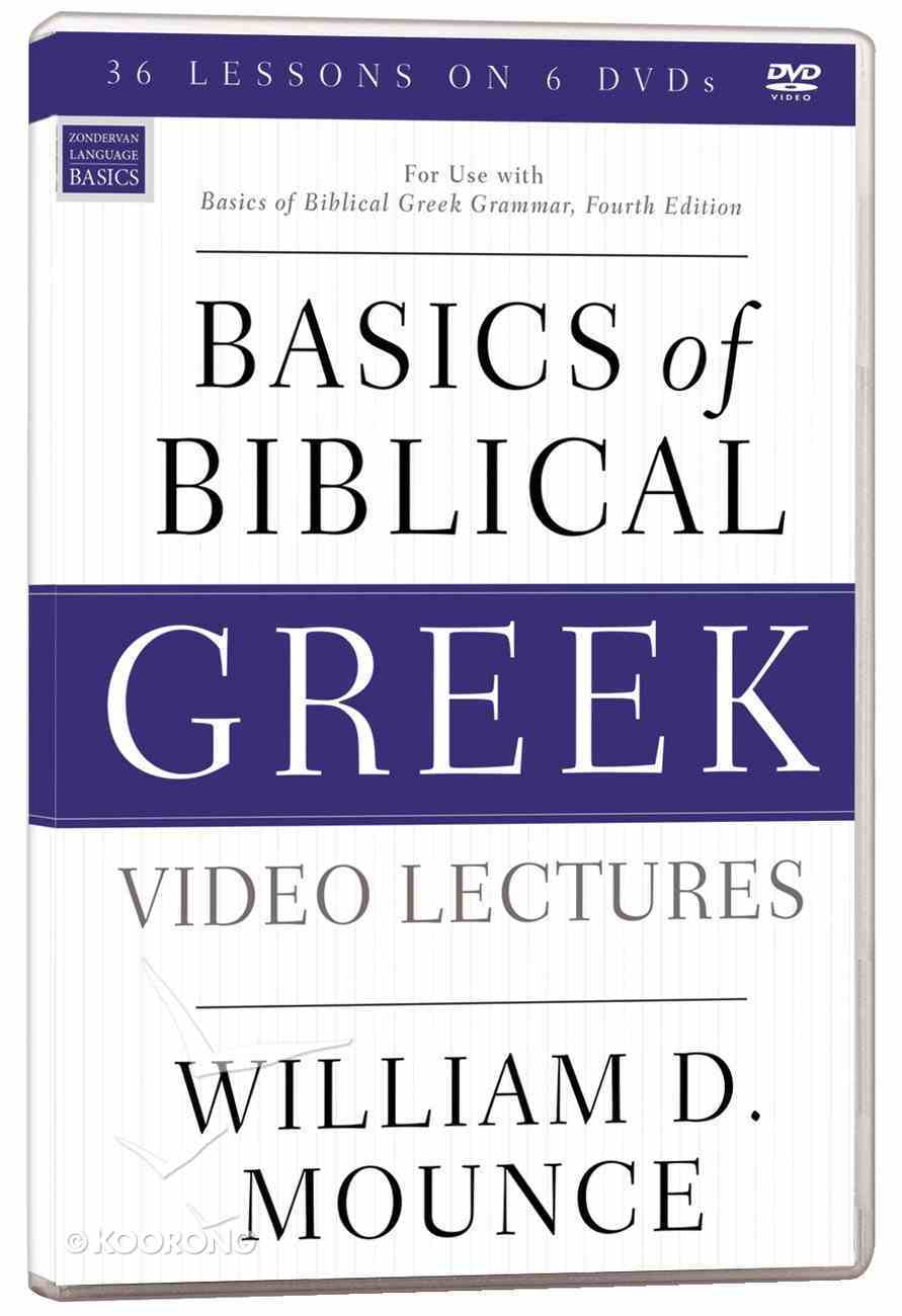 Basics of Biblical Greek For Use With Basics of Biblical Greek Grammer (4th Edition) (Video Lectures) DVD
