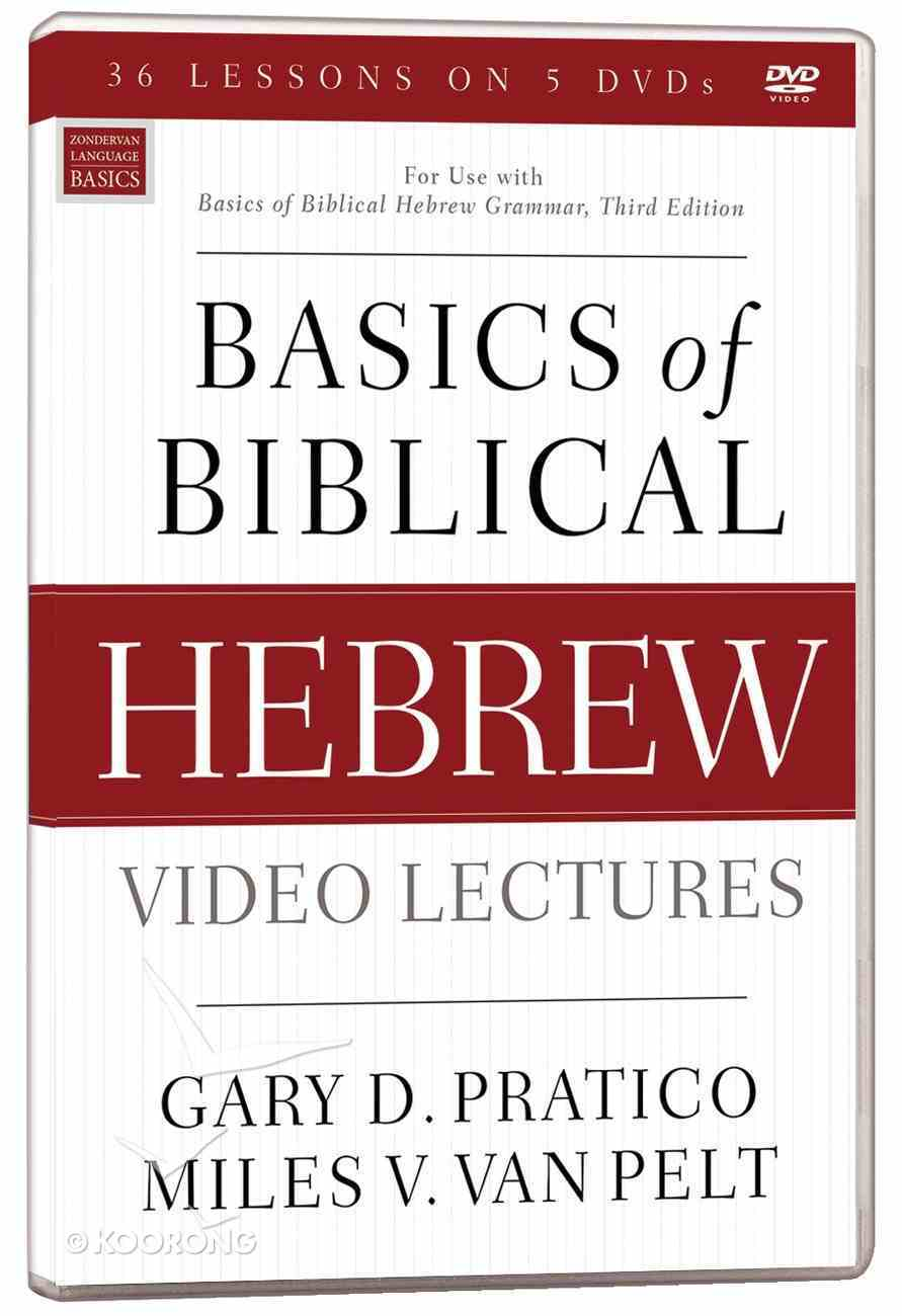 Basics of Biblical Hebrew For Use With Basics of Biblical Hebrew Grammer (3rd Edition) (Video Lectures) DVD