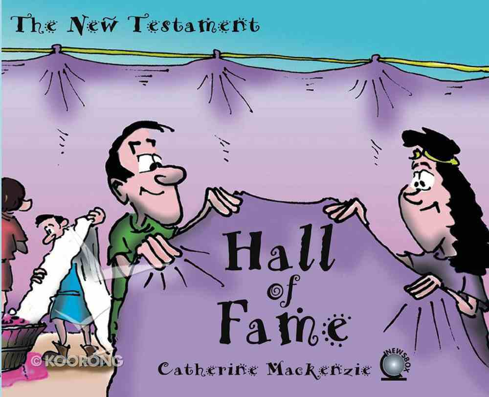 Hall of Fame New Testament Paperback
