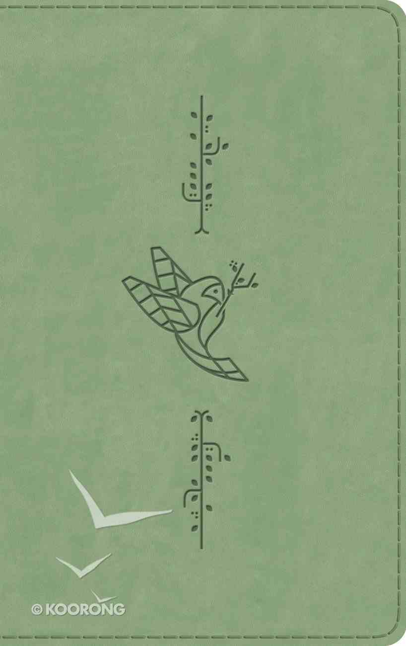 ESV Kid's Thinline Bible Bird of the Air (Red Letter Edition) Imitation Leather